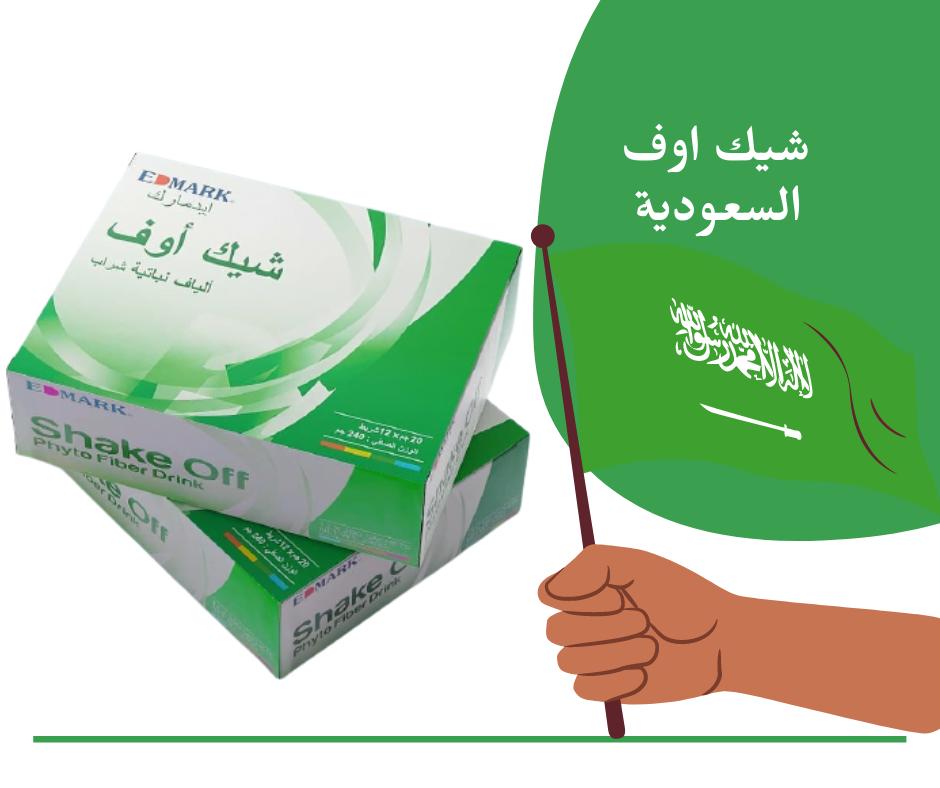 سعر شيك اوف في السعودية