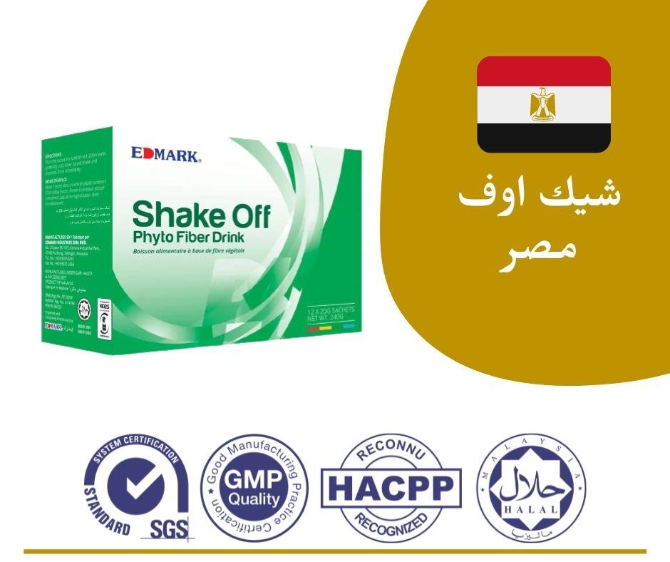 شيك اوف في مصر من ادمارك