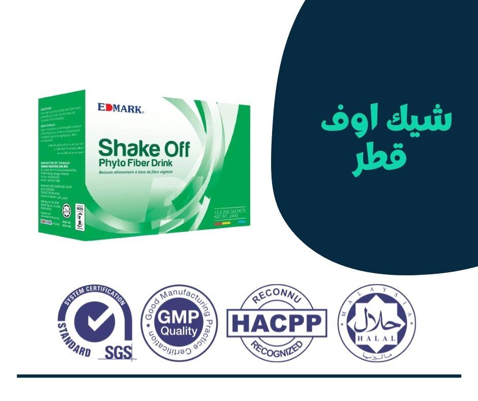 شيك اوف قطر لعلاج مشاكل القولون